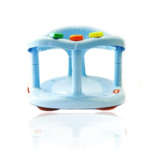 Babymoov Babies Bath Seat with Ring